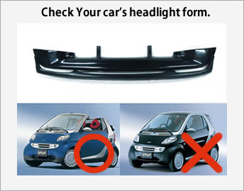 check_headlight